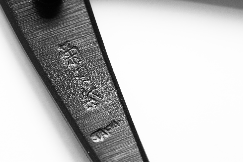 Joshua Roth Bonsai Tools