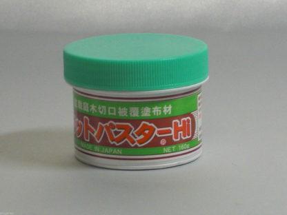Joshua Roth Bonsai Cut Paster for Conifers & Azaleas 6044C