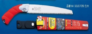 Joshua Roth Pruning Saw 250mm Namaki 9536